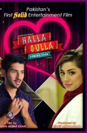 Halla Gulla 2015 300MB 480p Movie Download