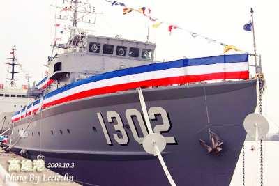 陸海空軍巡禮龍岡大操場|基隆港