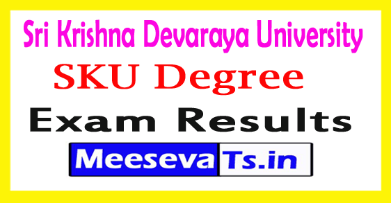 SKU Degree Exam Results 2017