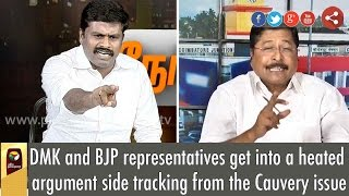 DMK & BJP Representatives get into heated Argument of Cauvery issue