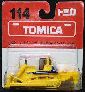 Tomica - 114, 吸塑包裝