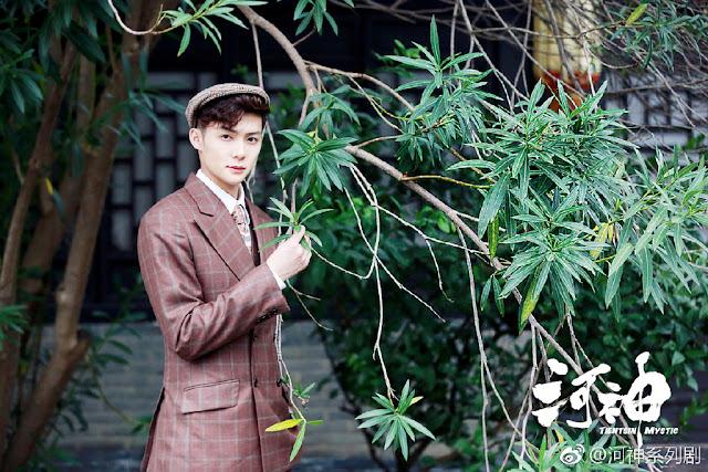 Tientsin Mystic Zhang Ming En