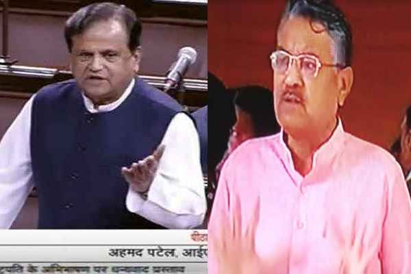 3-congress-mlas-vote-for-bjp-in-guajrat-rajya-sabha-election