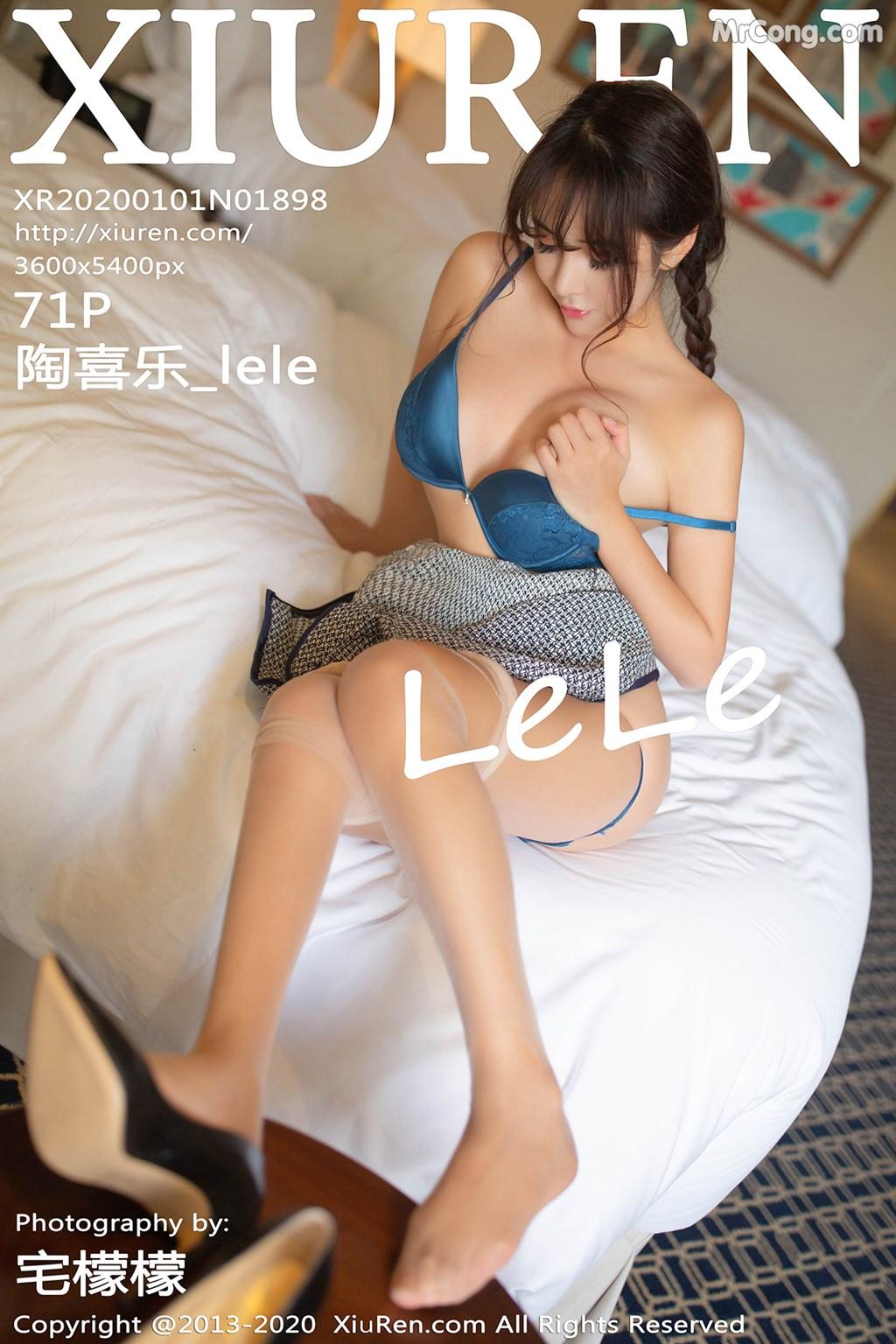 XIUREN No.1898: 陶喜乐_lele (72 ảnh)