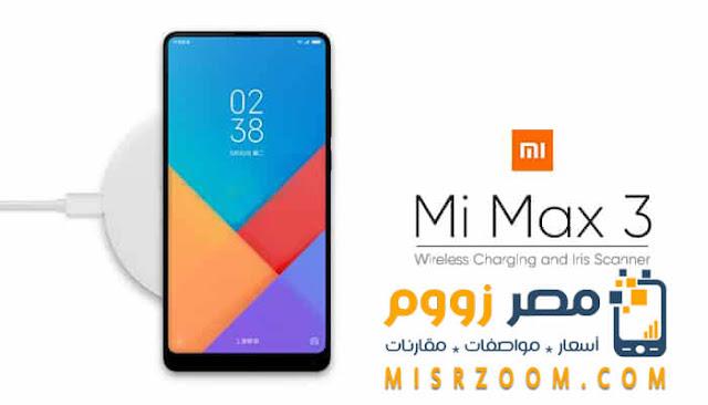 سعر ومواصفات هاتف  Xiaomi Mi Max 3