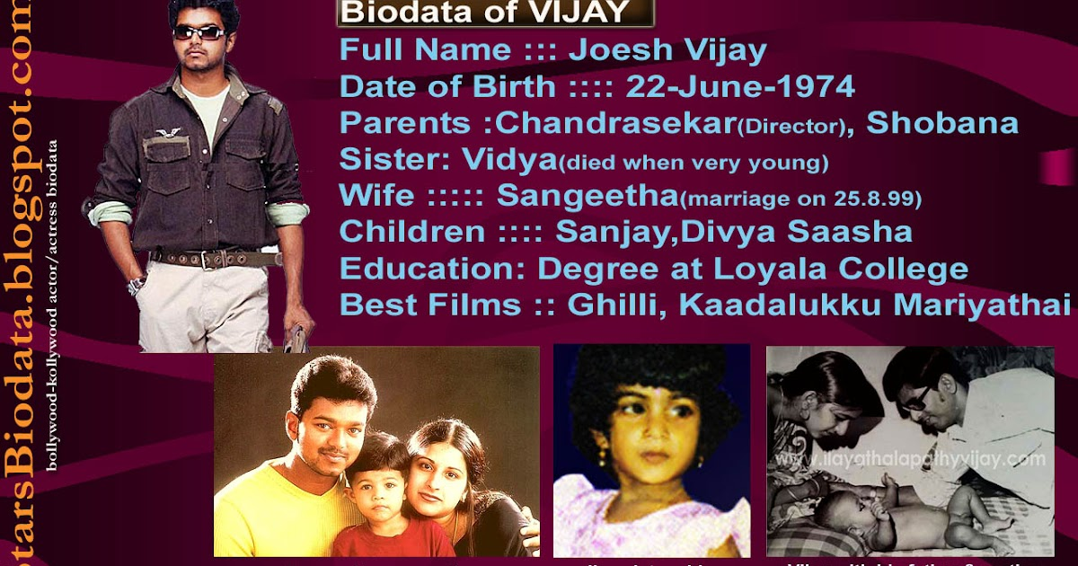 Actor Vijay Daughter Divya Pictures | yorokobi24 info