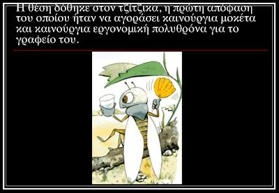 [Εικόνα: 15.png]