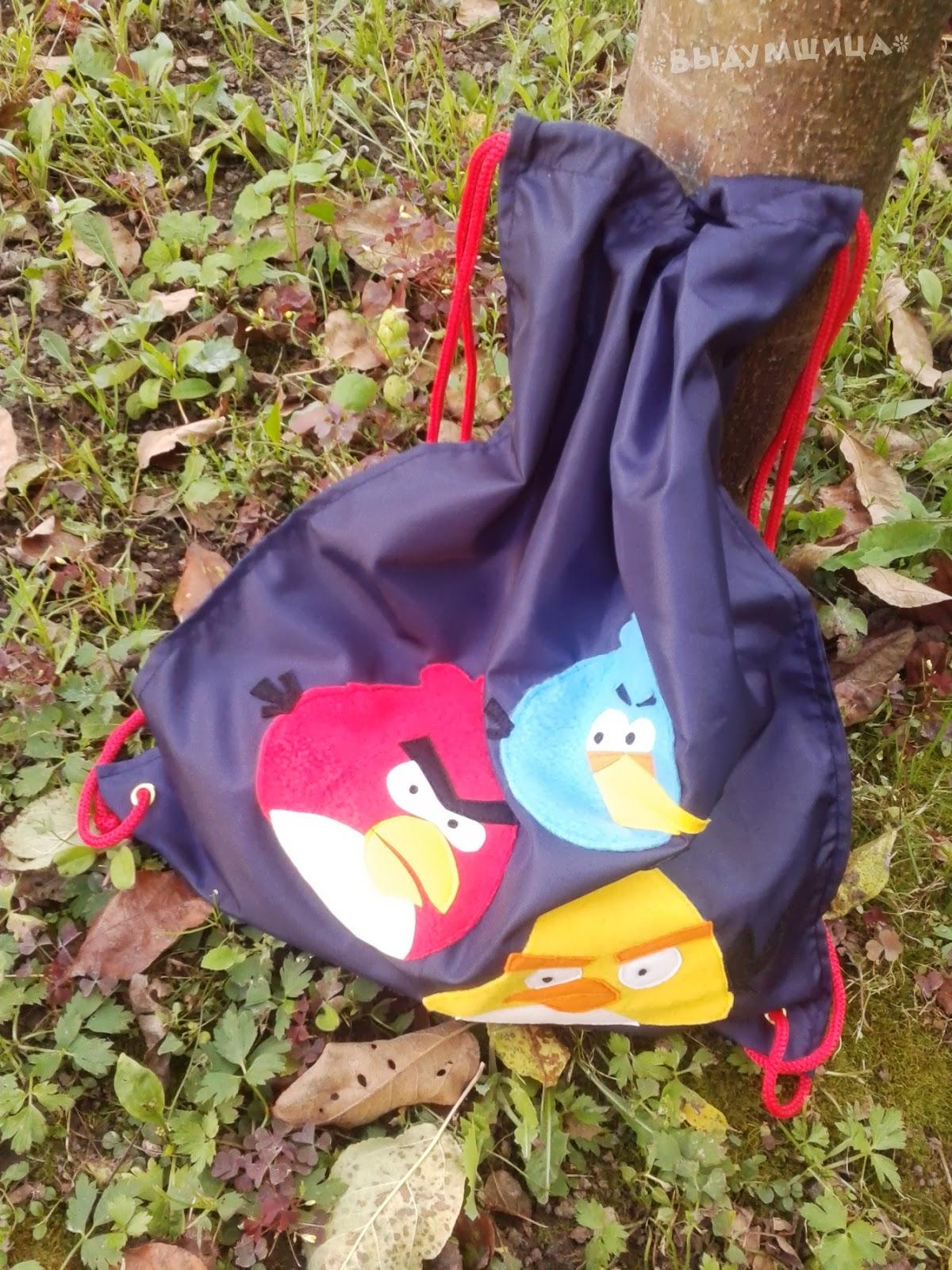 своими руками рюкзак с angry birds