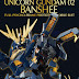 P-Bandai: PG 1/60 Banshee Expansion Pack [Armed Armor VN/BS] - Promo Images