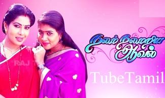 Nalam Nalamariya Aaval 02-07-2018 | Raj TV Serial