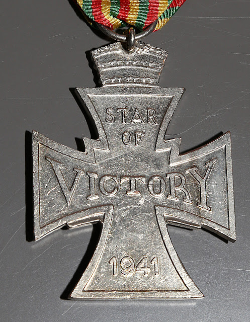 Star of Victory 1933. Unforgettable Achievement 1941 Stella della vittoria etiopia ethiopia