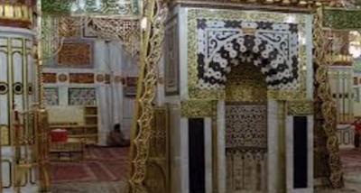 Hadis Sahih Bukhari Nomor 2399-2400