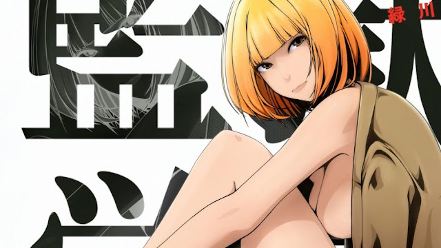 10 Rekomendasi Anime dengan Oppai Terbaik!