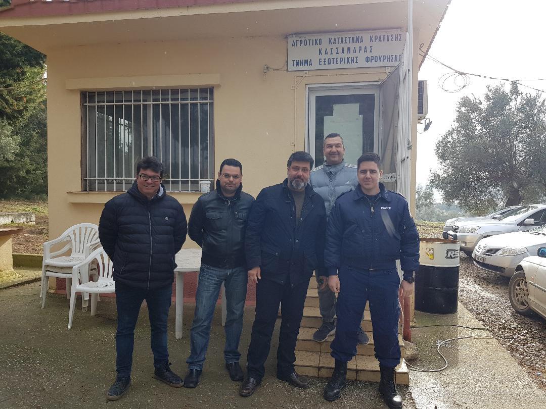 Ο Δήμαρχος Κασσάνδρας Βασίλης Κυρίτσης και ο Αντιδήμαρχος Αλκιβιάδης   Φτίκας,  επισκέφτηκαν το σωφρονιστικό κατάστημα των Αγροτικών Φυλακών  Κασσάνδρας