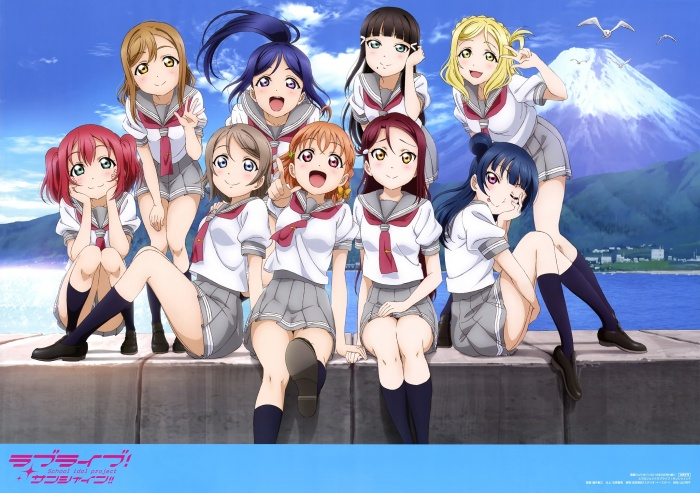 Love Live Sunshine Sub Indo
