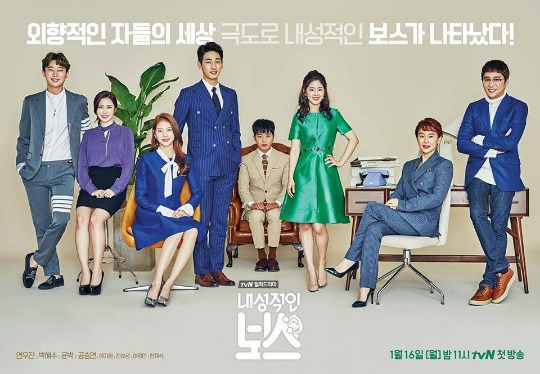 Sinopsis Introverted Boss Korean Drama