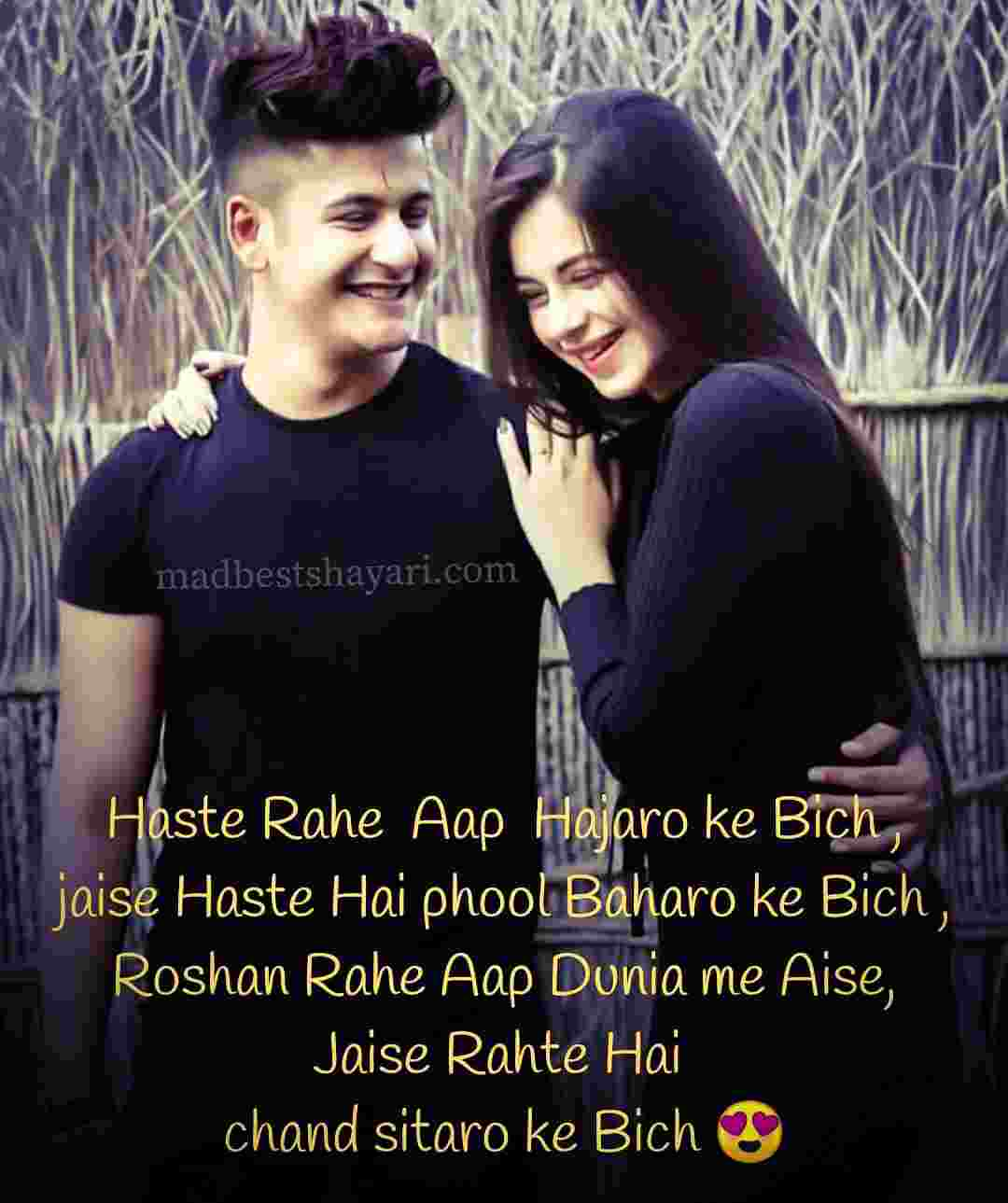 Sad Love Shayari With Images for girlfriend