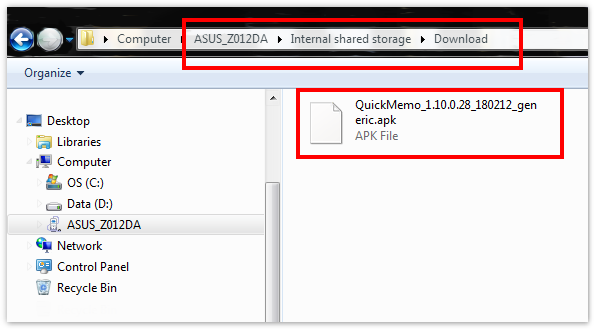 How to re-install the Quick Memo App after upgrading to