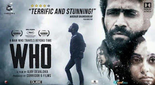 Who First Look Poster 2
