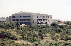 Φοιτητές έρχονται μόνο στην εξεταστική στο Πανεπιστήμιο Κρήτης