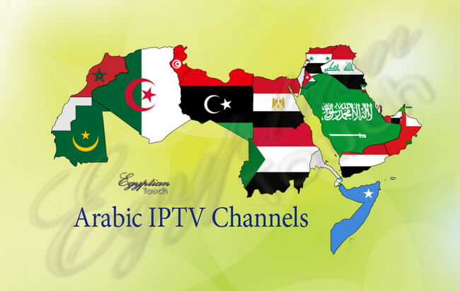 النايل سات قائمة كاملة محدثة لكل القنوات مشفرة و مفتوحة  IPTV-ALL-NILESAT-ARABIC-CHANNELS 28-03-2019