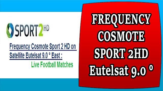FREQUENCY COSMOTE SPORT 2HD ON SATELLITE EUTELSAT - تردد كوسموت سبورت 2 اتش دي القناة الرياضية اليونانية