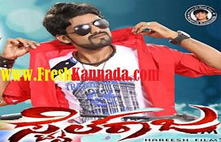Style Raja Kannada Movie Free Songs Download