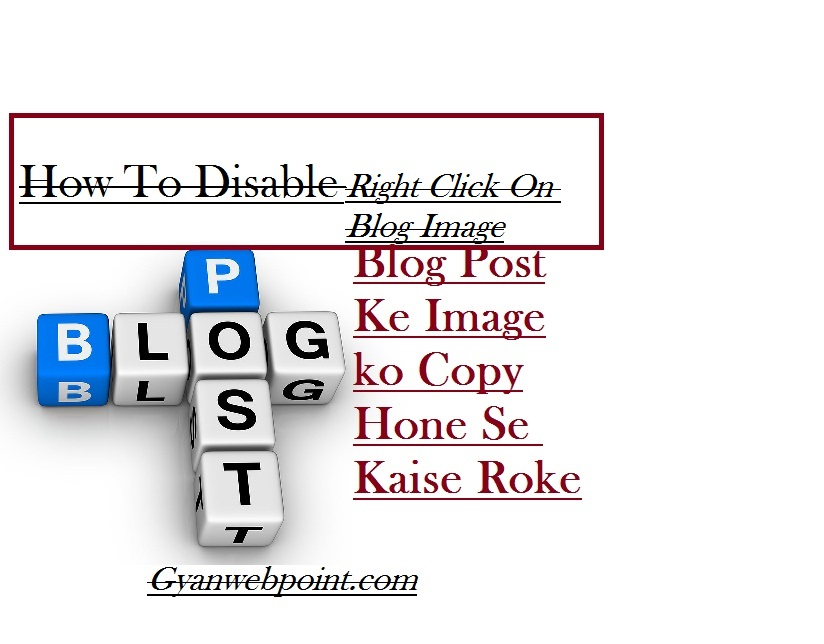 blog-post-ke-photo-par-right-click-disable-kaise-kare