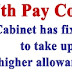 7th Pay Commission: Cabinet postpones meeting on allowances and HRA
