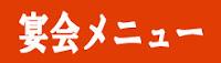 http://www.krishnakitchen.jp/p/blog-page_22.html