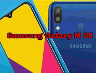 Samsung Galaxy m 30 price lunch date and specification in Hindi
