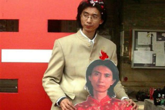 Liu Ye pria yang menikah dengan dirinya sendiri