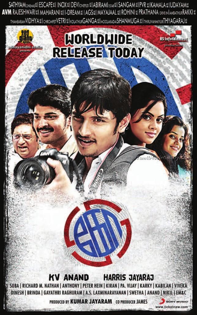 Movie 4 Ko