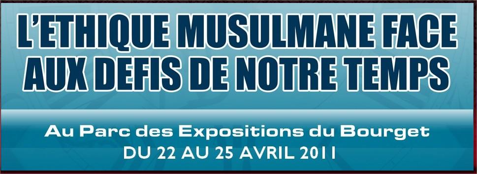 Le blog de la finance islamique avril 2011 for Programme salon du bourget