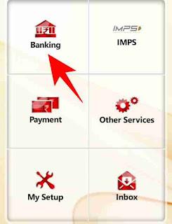 Mobile banking se pese transfer kaise kare 2