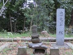 平忠光の墓