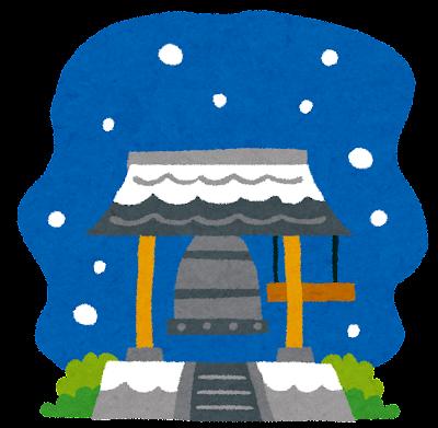 除夜の鐘のイラスト「雪の夜」