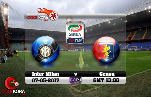 مشاهدة مباراة جنوى وإنتر ميلان اليوم 7-5-2017 في الدوري الإيطالي