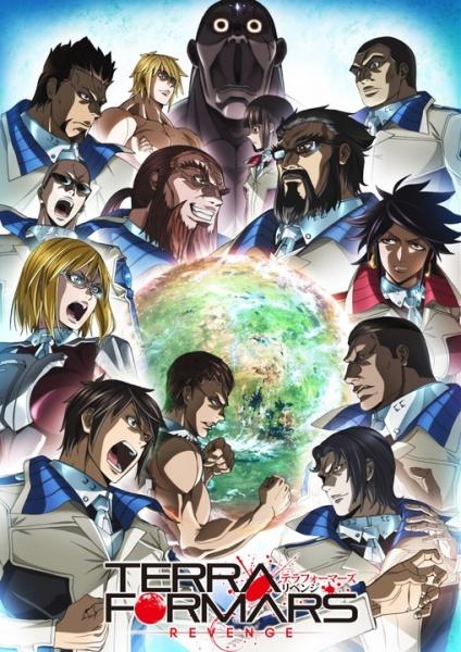 Terra Formars Season 01, 02 (+OVA)