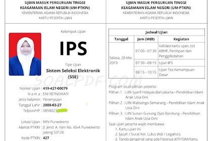 Kartu Ujian UM-PTKIN 2019/2020