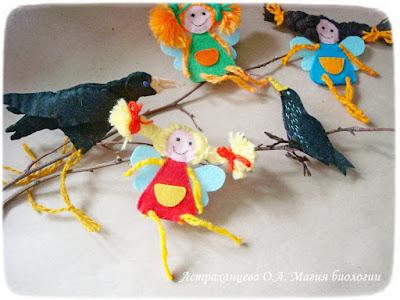 весна, птицы, грач, скворец, пальчиковые игрушки, феечки, фетр, ветки