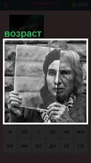 изменение возраста женщины через стекло показано