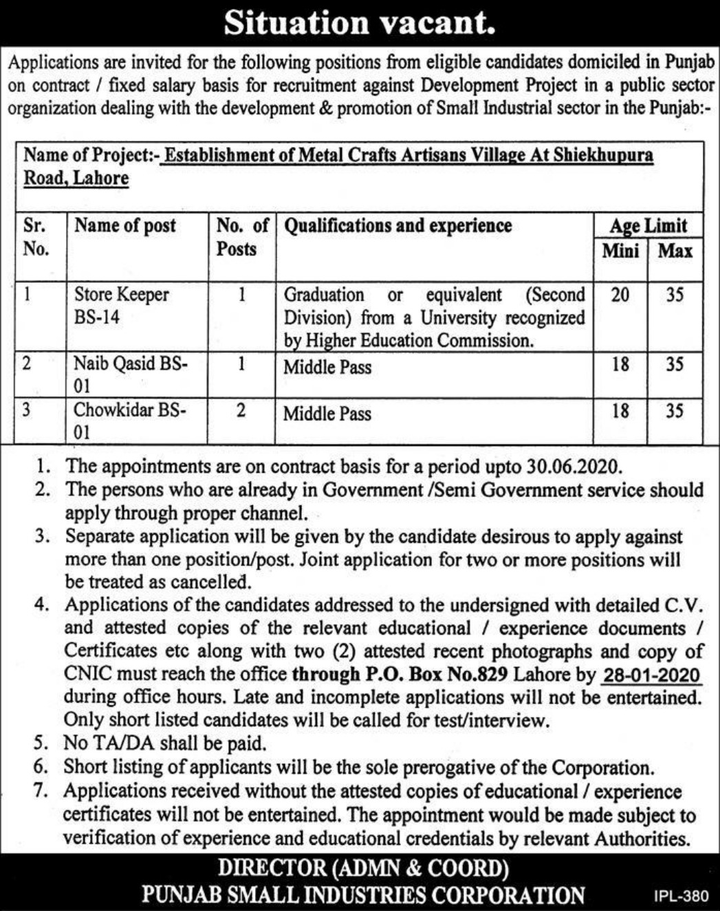 Punjab Small Industries Corporation Lahore Jobs 2020