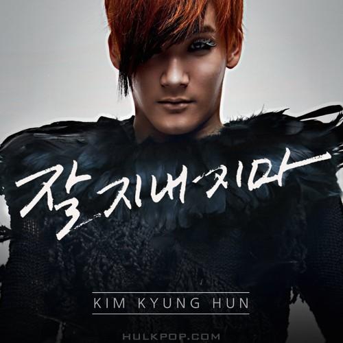 KIM KYUNG HUN – 잘 지내지마 – Single