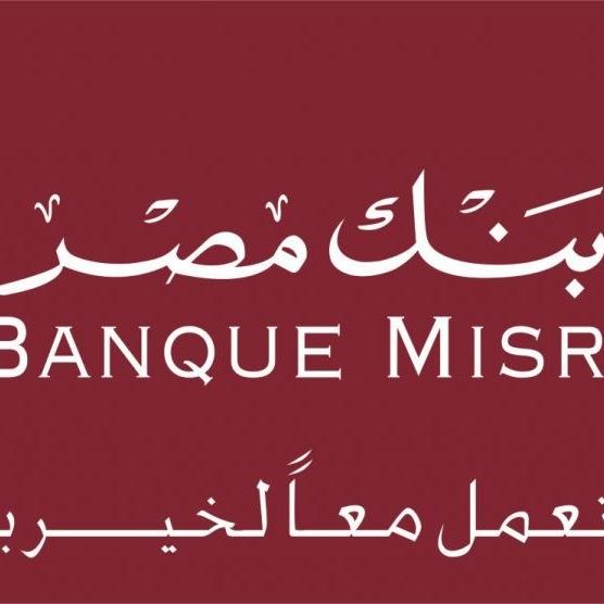 اعلان وظائف بنك مصر - مسئول تسويق مؤهلات عليا تعرف على الشروط والتقديم الان