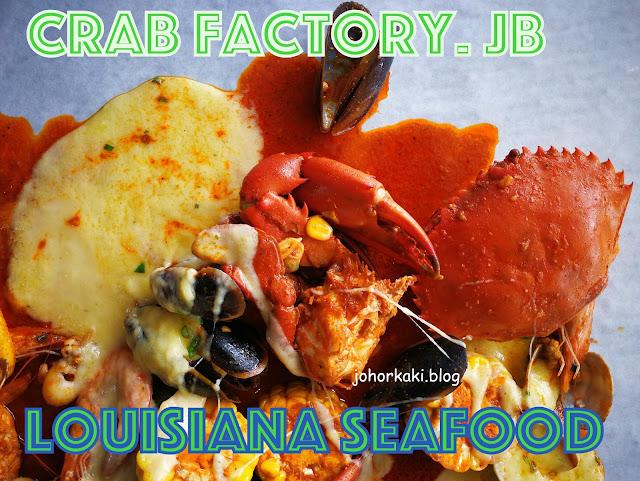 Crab-Factory-Little-Paris-Bandar-Jaya-Putra-Johor-JB