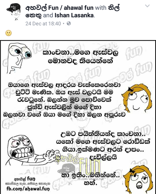 pin sinhala facebook jokes on pinterest photo sexy girls