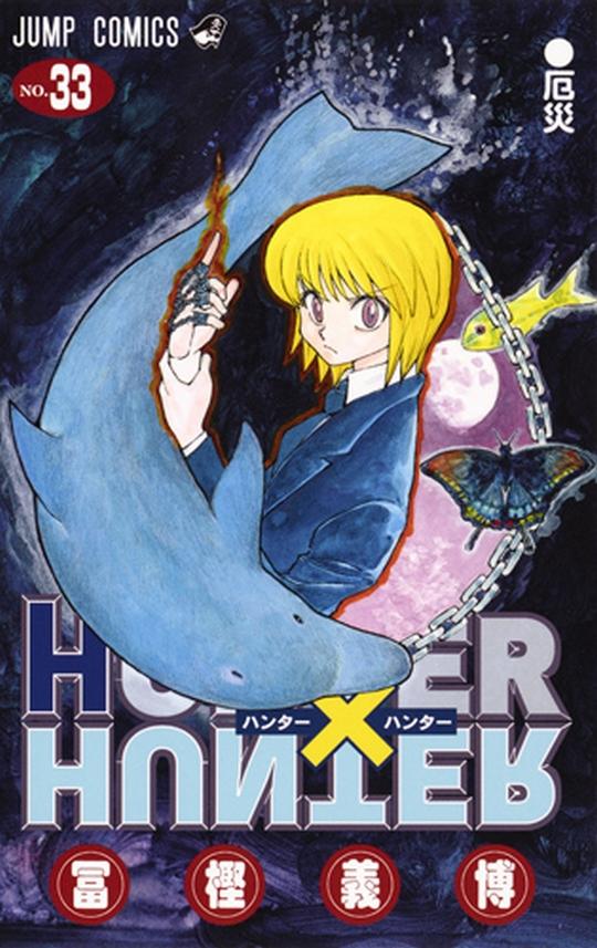Hunter x Hunter, Yoshihiro Togashi, Manga, Actu Manga, Shueisha,