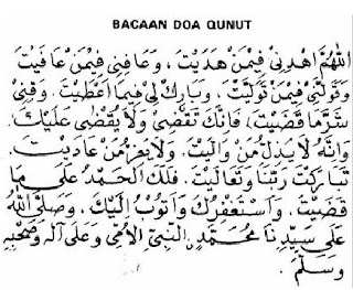Bacaan Doa Qunut Sholat Subuh Lengkap Dengan Artinya
