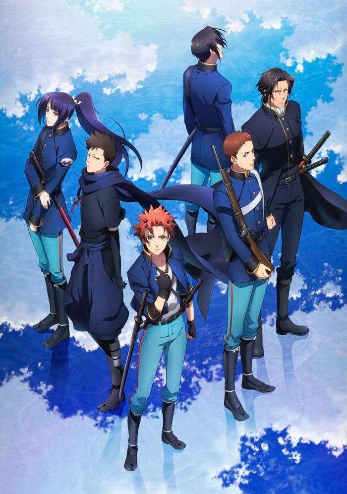 Peacemaker Kurogane: Yuumei anime